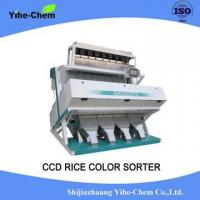 Best Electronic Large Cereal Color Sorter wholesale