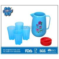 Best BL2229 1.25L plastic cooler water jug with cups wholesale