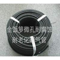 Best Aging resistance and corrosion resistance aeration hose wholesale
