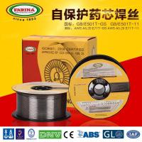 China Flux Cored Welding Wire Product name: E71T-GS 1.2mm on sale