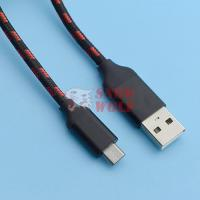 China SUSB-0015 Nylon Braided Sync and Fast Charging Micro USB Cable on sale