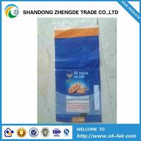 CPP material packaging bag for bread