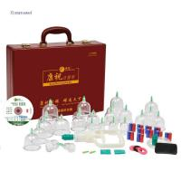 Best Cuppings C1X24 Cupping set wholesale