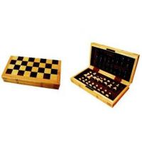 Best Model:HY2150Product:ChessSize:27.2*14*5 wholesale