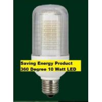 Buy cheap Lighting LED Bulb 10W from wholesalers