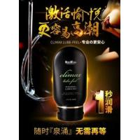 China Condoms & Lubricants ManMiao Climax Lube-Feel (Water Based 60ml) on sale