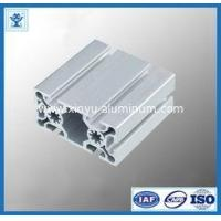 Buy cheap 2015 factory aluminium profile/aluminum alloy 6063/aluminum extrusion profile from wholesalers
