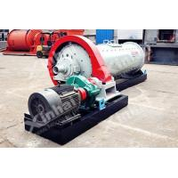 Best Energy Saving Ball Mill wholesale
