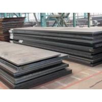 Best a572 carbon steel Steel type-----Shanghai Katalor Enterprises Co., Ltd. wholesale