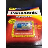 China batteries batteries Panasonic CR2 3V lithium battery on sale