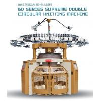 Best BD series Supreme Double Circular Knitting Machines wholesale