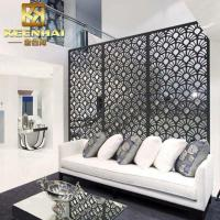 Decorative Metal Screen Decorative Privacy Metal Screen Panels For Bathroom
