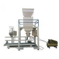 Best Automatic chilli powder packaging machine wholesale