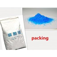 China new products Copper(II)sulfate on sale