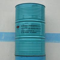 Marine System Lubricant Oil
