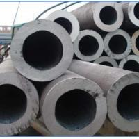 Best 35crmo Structural tube wholesale