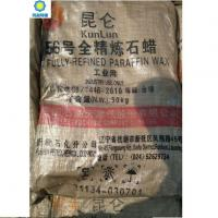 Low Oil Content 0.5 Kunlun Fully Refined Paraffin Wax 56 58