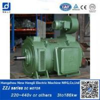 China made in china ZZJ-800 Series DC Electric Motor for Hoisting & Metallurgical on sale