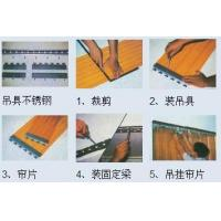 China curtain hoisting mechanisms and install on sale