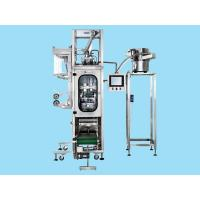 Best Proudct: SLYB-III、SLYB-IV Capped Stand-up Pouch Automatic Liquid Packaging Machine wholesale