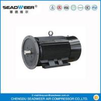 China Ingersoll Rand Air Compressor Motor on sale