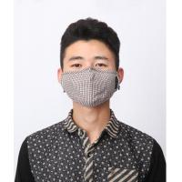 Industrial Cleaner Supplies Male's Mask