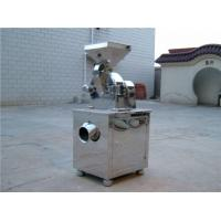 China Electric Spice Grinder on sale