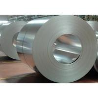 what is the criteria for getting ISO certification for a tube mill