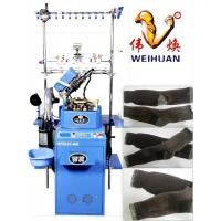 Buy cheap 4'' 7f Computerized Plain Sock Knitting Machine with The Character of Two Feeder from wholesalers