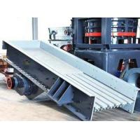 Vibrating Feeder Vibrating feeder introduction