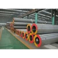 Buy Colored Stainless Steel Tube