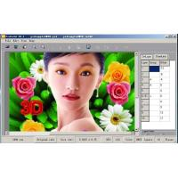 Buy cheap PSDTO3D Advanced version 3d lenticular software from wholesalers