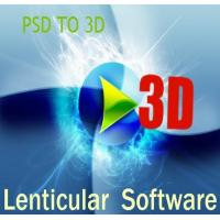 Buy cheap Lenticular printing software from wholesalers