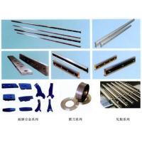 Buy cheap Blade from wholesalers
