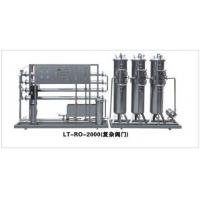 Buy cheap Water Treatment LT-R0-2000 water treatment from wholesalers