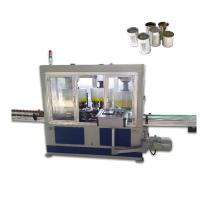 Buy cheap Auto High Speed Combination Machine(Flaging,Beading,Seam) from wholesalers