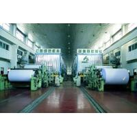 Buy cheap The paper main part Cultural paper machine from wholesalers