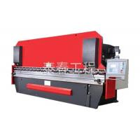 Buy cheap CNC bending machine from wholesalers