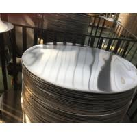 Buy cheap Aluminium Circle for Spinning from wholesalers