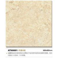 Best Micro crystal tiles T60010 wholesale