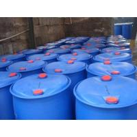 Solvents&Water Treatment Chemicals Hydrazine Hydrate