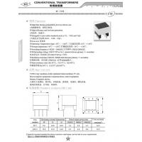 Best EP Conventional transformers wholesale