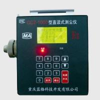 Direct reading dust concentration measuring instrument