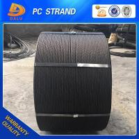Buy cheap PC STRAND from wholesalers