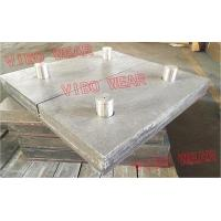 Buy cheap Wear Plates from wholesalers