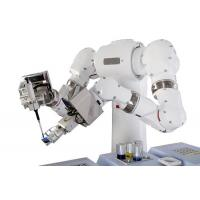 Buy cheap Service Robot Internal Cable from wholesalers