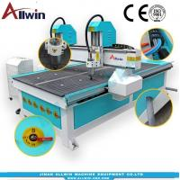 Buy cheap 1325(1300mmX2500mm)woodworking CNC router from wholesalers