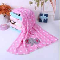 Buy cheap Embroidery Baby Flannel Blanket from wholesalers