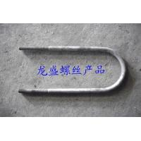 Buy cheap Agricultural machinery clip series from wholesalers