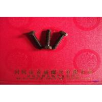 Buy cheap Standard fastener from wholesalers